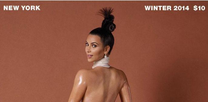 kim-kardashian-internet-full