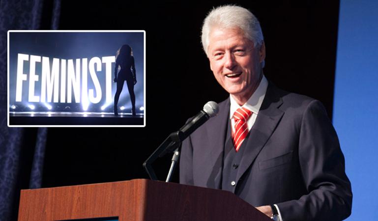feminism award