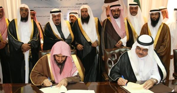 gay in arab
